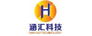 重庆市涵汇科技股份有限公司
